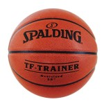 Spalding Oversized Trainer 33