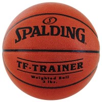 Spalding Weighted Trainer